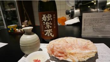 福岡の日本酒独楽蔵と生ハムの写真