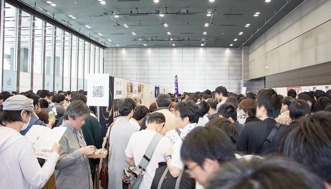 「かやふぇしゅ2018」の会場風景