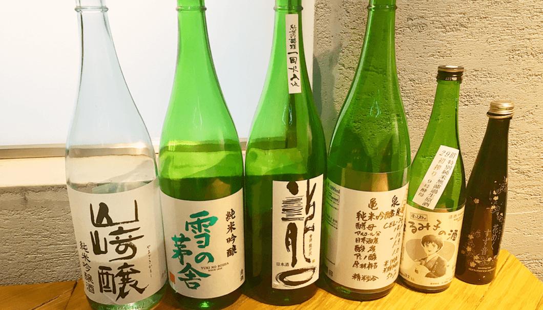 利き酒ゲームで出された5種類の日本酒