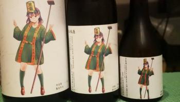 味噌用の麹で造った日本酒ラベル