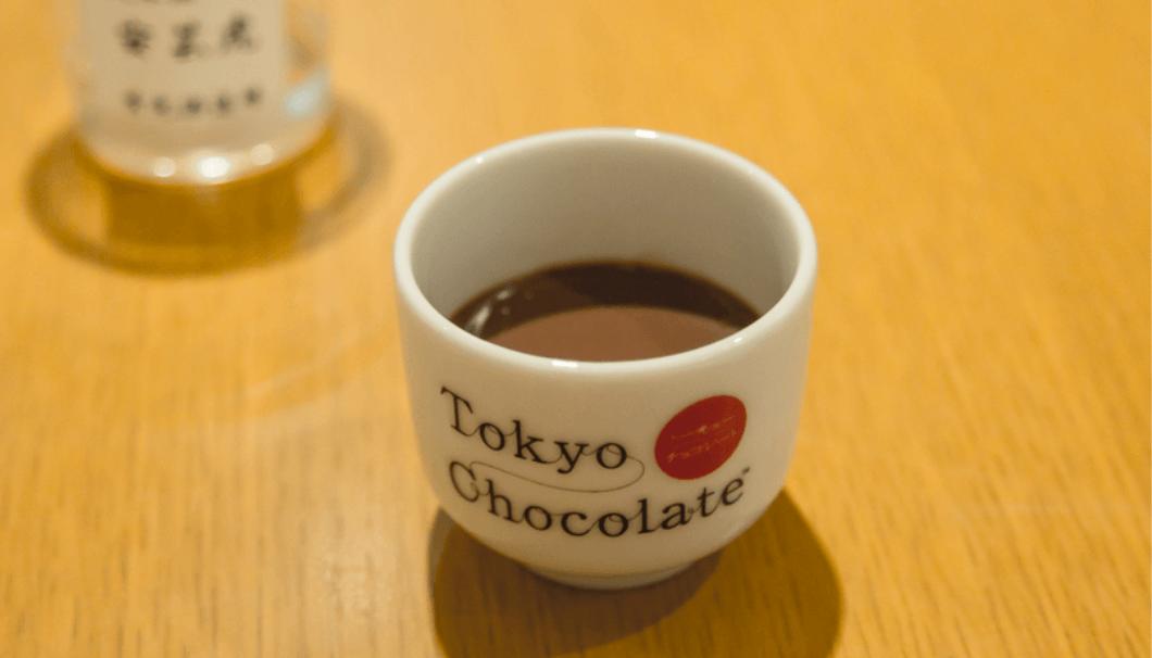 日本酒を使用したガナッシュの写真