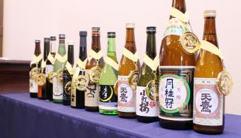 2018年のIWCでトロフィーを受賞した日本酒