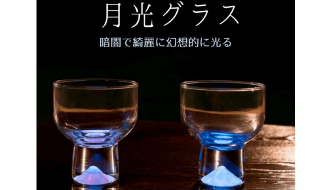 ヴィレッジヴァンガードとクリエイターのコラボ商品「月光グラス」の公式画像