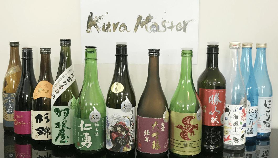2018年の「Kura Master」のイメージ画像