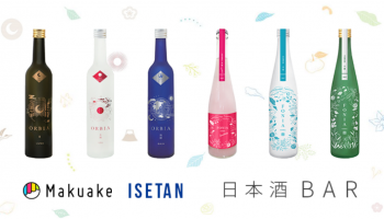 makuake×伊勢丹の日本酒バー企画の画像