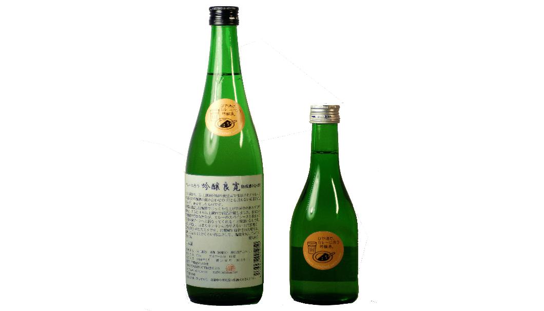 『カレーに合う吟醸良寛熟成酒H24BY』のボトル写真