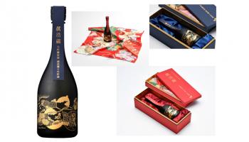吉乃川株式会社、酒造りを支える「眞浩蔵(しんこうぐら)」の名を冠した限定酒2種類の写真