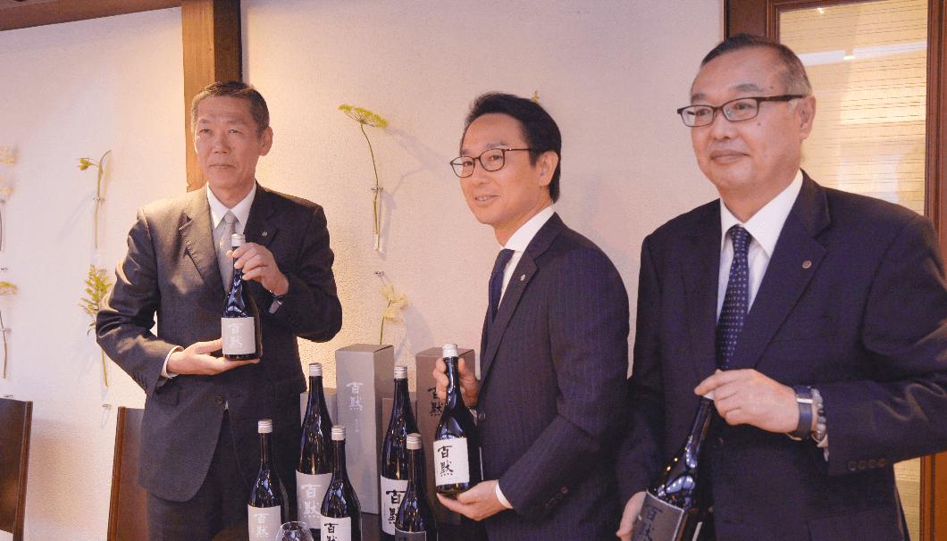 日本酒「百黙」をもつ菊正宗の代表の写真