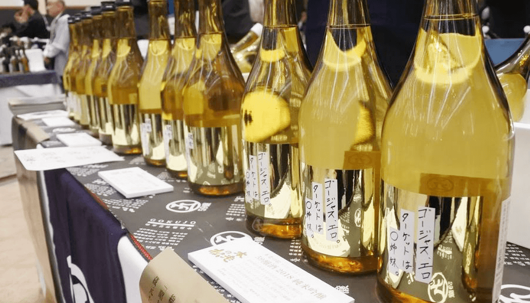 長野の若手酒蔵ユニット「59醸」の造ったお酒・2018年バージョン