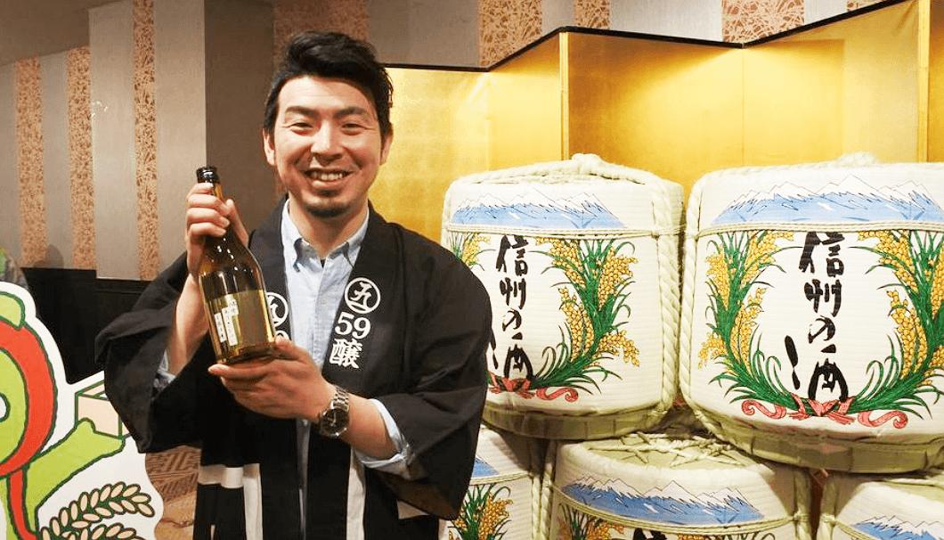 「59醸」の飯田一基さん(西飯田酒造店)