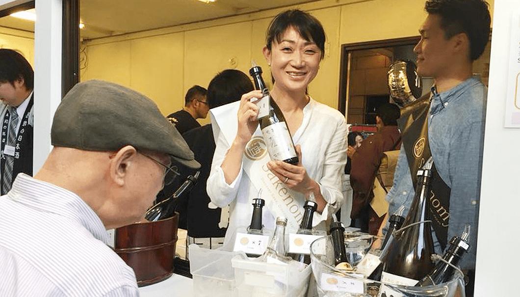 「CRAFT SAKE WEEK2018」唎酒師の森美香さん