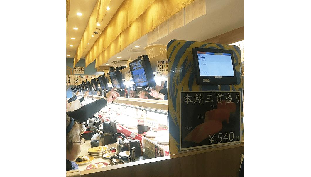 「回転寿司江戸ッ子」のカウンター