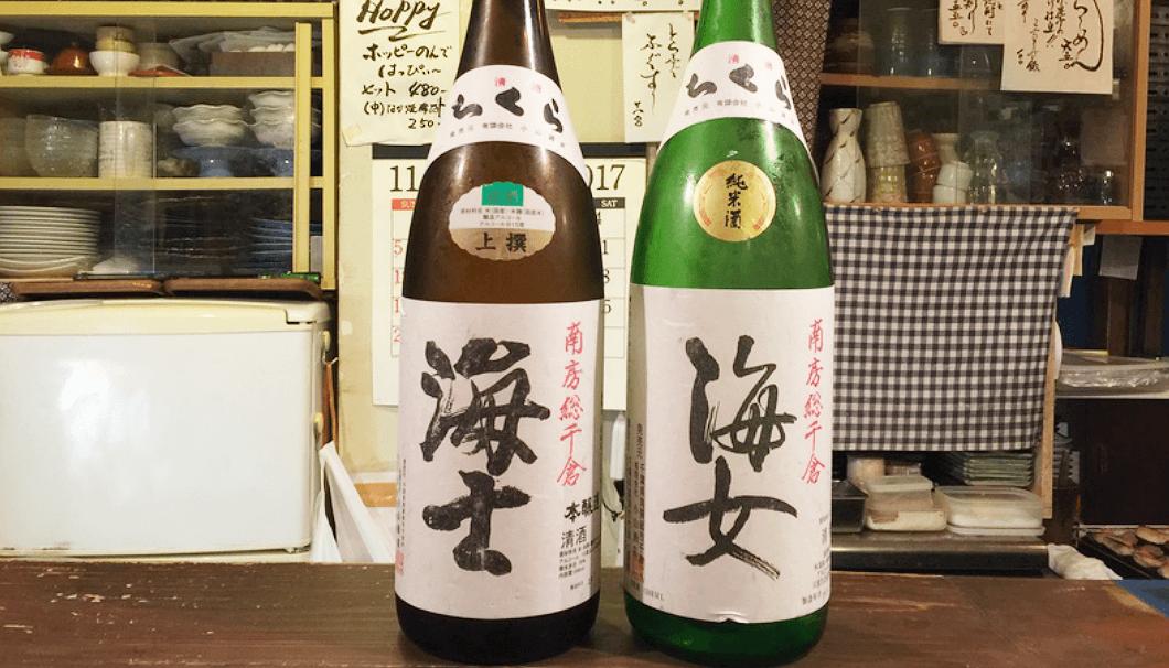 「彩膳ちくら」で飲める日本酒「海士」と「海女」