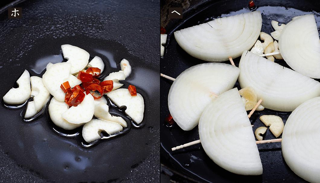 焼き玉ねぎの調理方法の写真