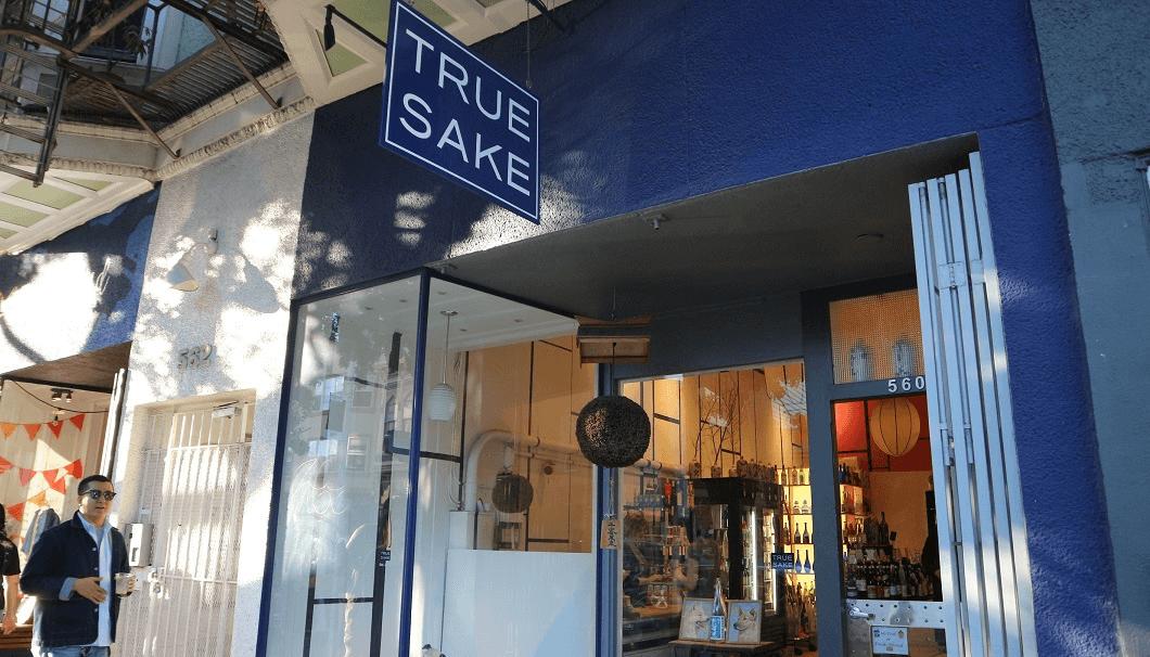 サンフランシスコにある日本酒専門店の写真