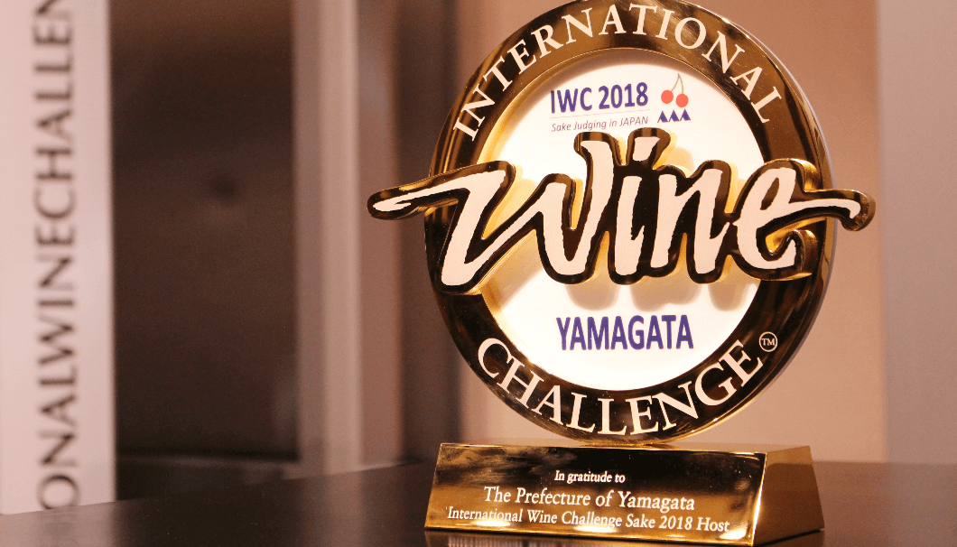 IWC2018 YAMAGATAで授与されたトロフィー