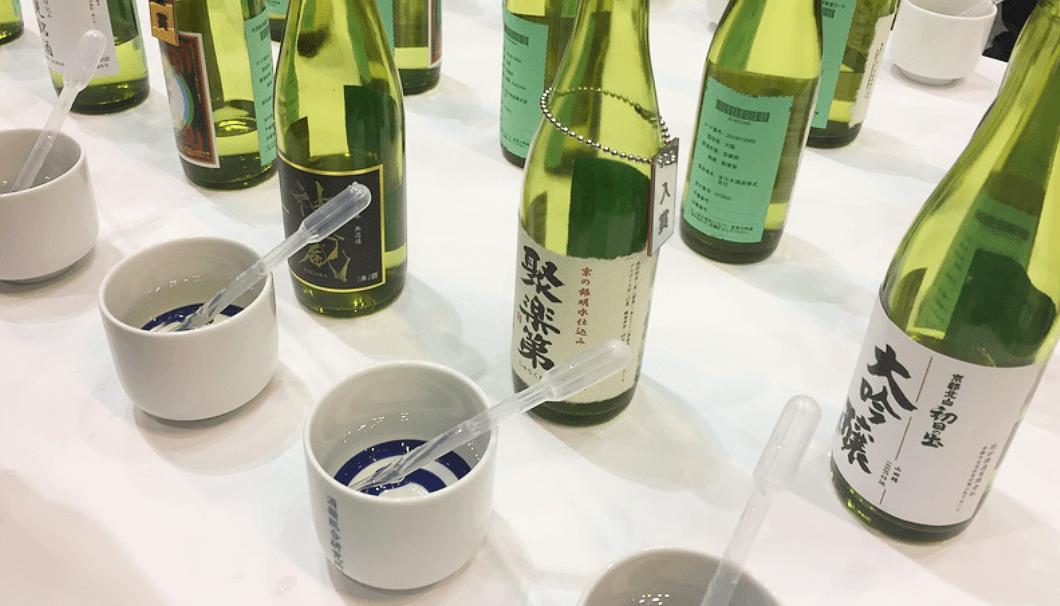 平成29酒造年度全国新酒鑑評会の出品酒