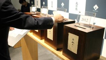 黒龍酒造が開催した日本酒業界初の入札会で投票される様子