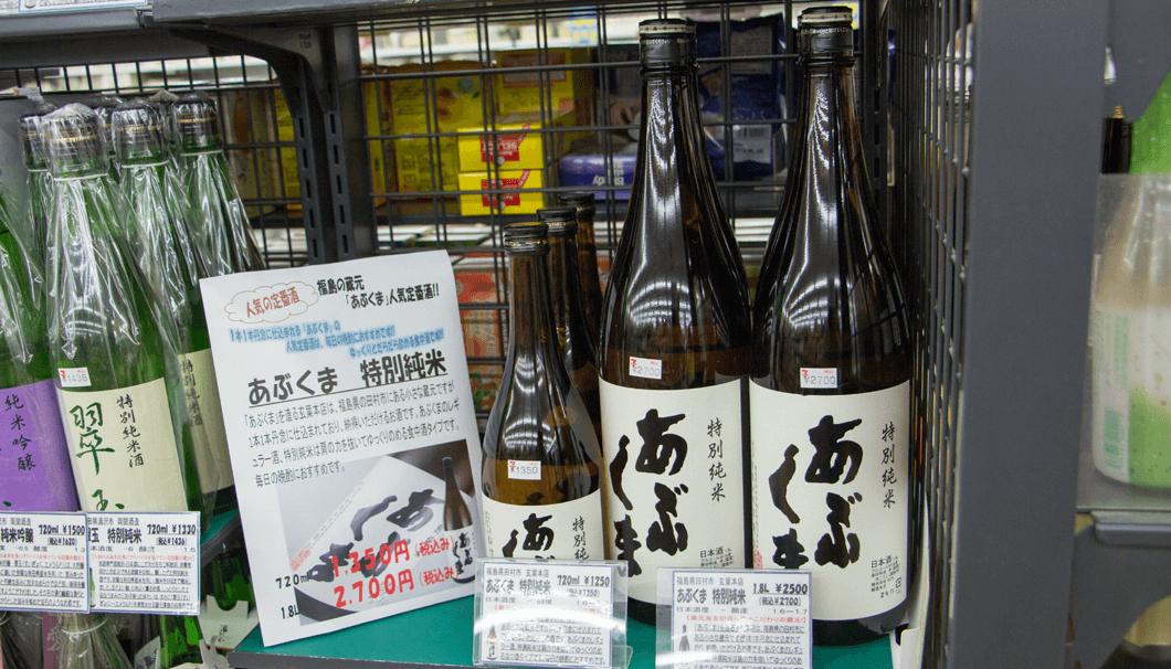 セブンイレブン津田沼店の定番商品