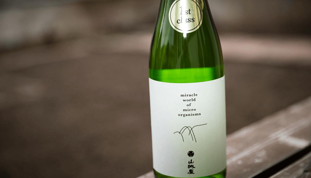 新潟長岡の日本酒 山城屋1stClassの写真