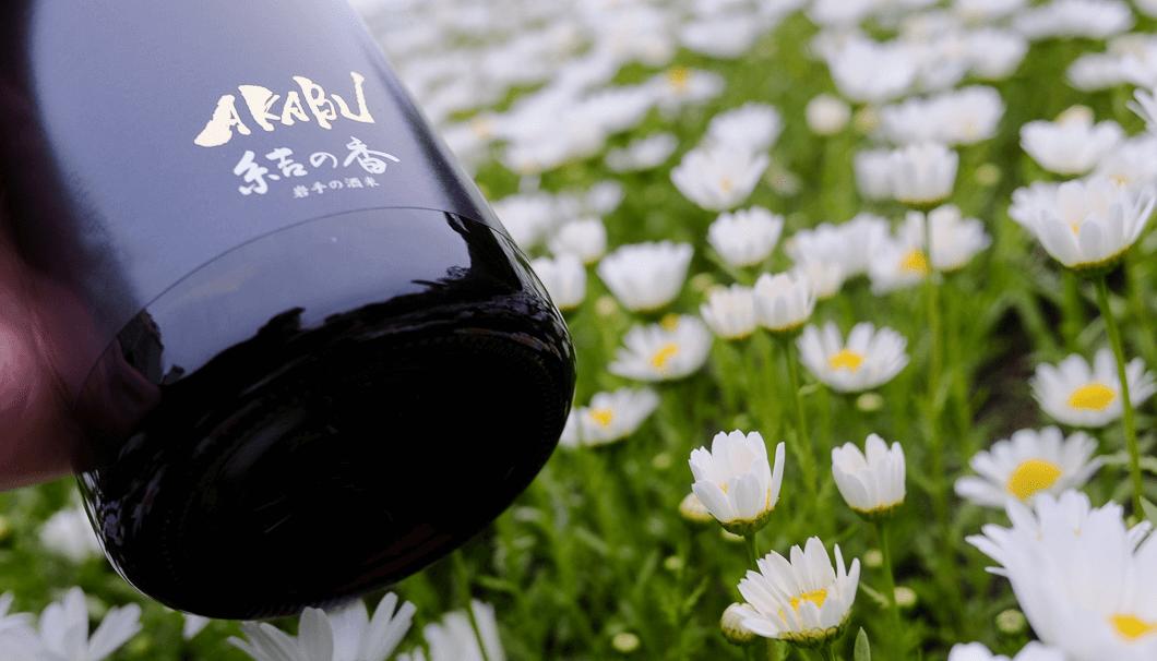 赤武 純米吟醸 結の香のラベルの写真