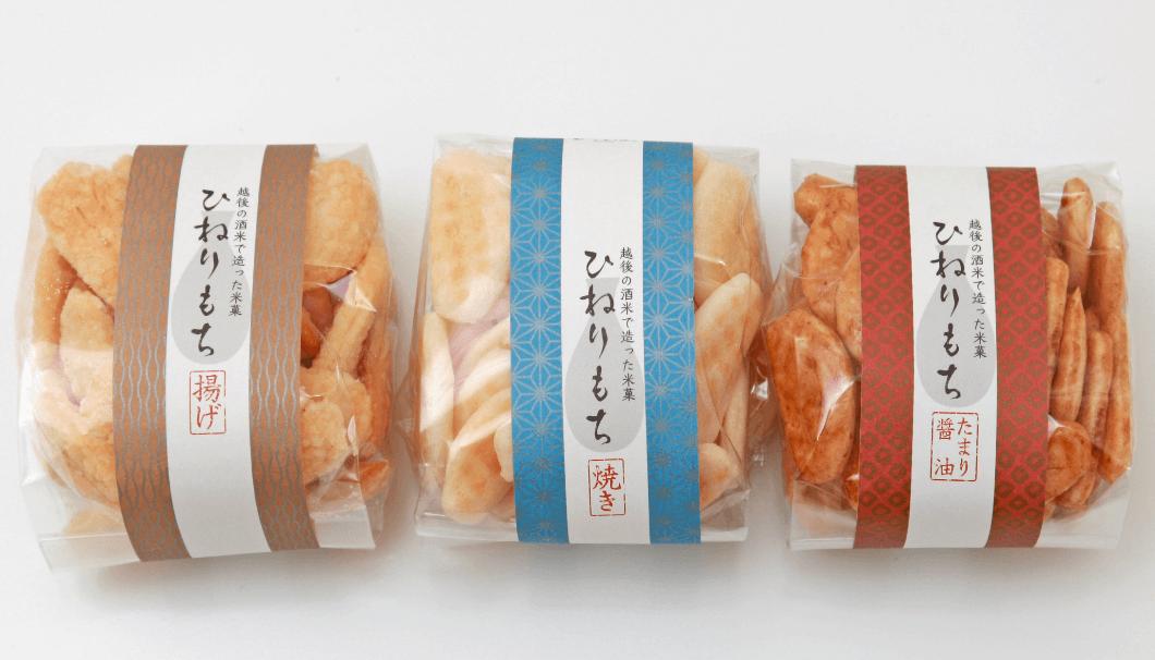 朝日商事株式会社(本社:新潟県長岡市)の新潟県酒米を使用した米菓「ひねりもち」