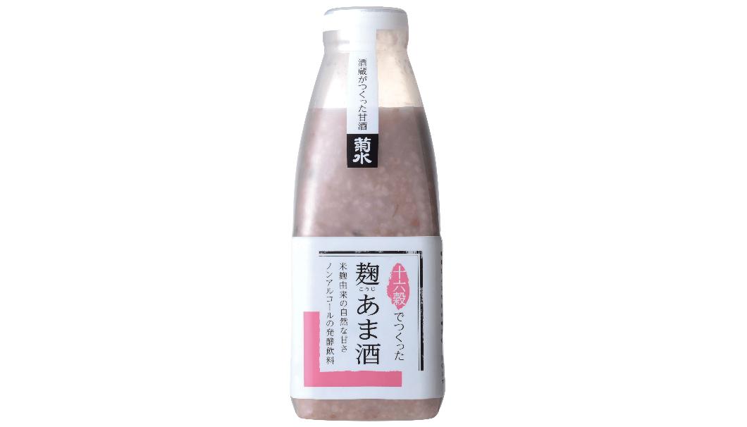 新潟菊水酒造の甘酒の公式画像