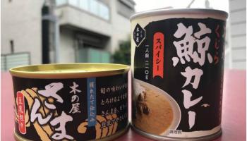 大阪北区堂島にある飲食店北新地かえるで提供される義援缶