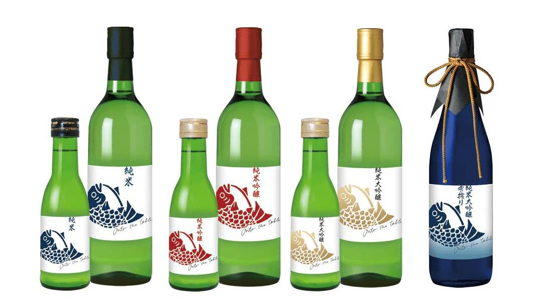 株式会社本家松浦酒造場(徳島県鳴門市)が「いつもあなたの食卓に」をコンセプト醸した新しい日本酒シリーズ「ナルトタイ Onto the table(オントゥ・ザ・テーブル)」シリーズのボトルが並ぶ写真