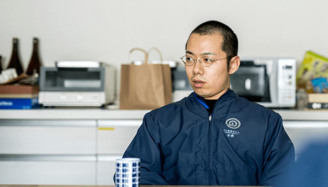 農口尚彦研究所の蔵人、小西さんの写真