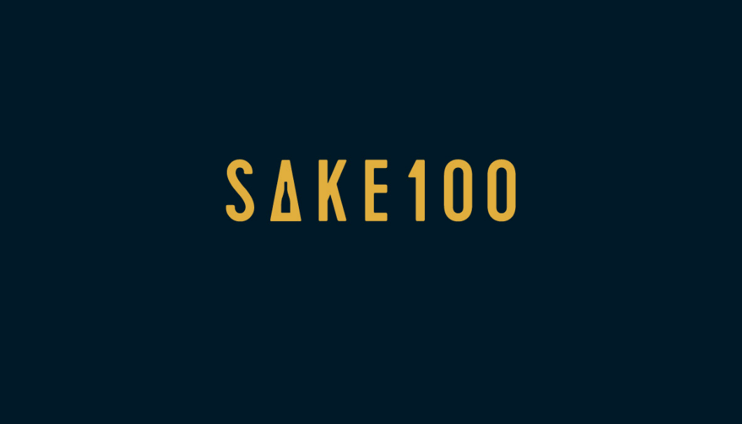 「SAKE100」のロゴマーク