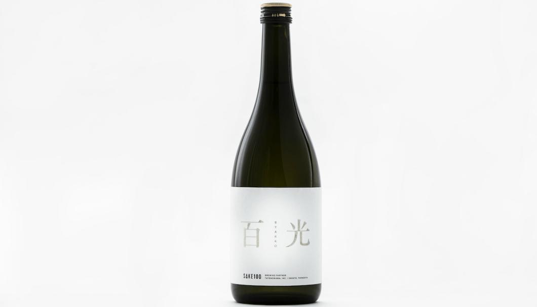 SAKE100『百光 -byakko-』のボトル画像
