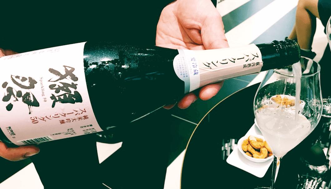 グラスに注がれる「獺祭 純米大吟醸 スパークリング50」