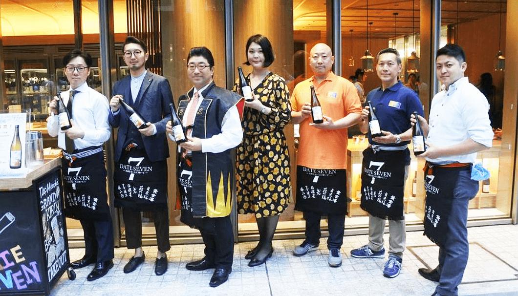 宮城の7酒蔵による有志ユニット「DATE SEVEN」のメンバー