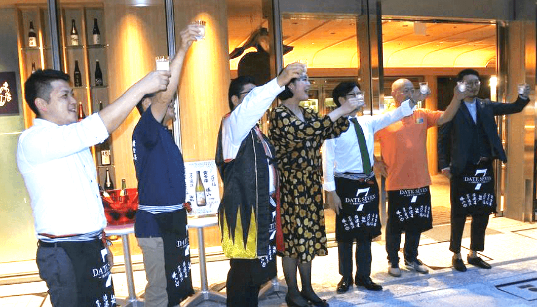乾杯をする宮城の7酒蔵による有志ユニット「DATE SEVEN」のメンバー