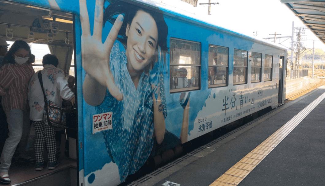 明和鉄道を走る「半分、青い。」のラッピング電車