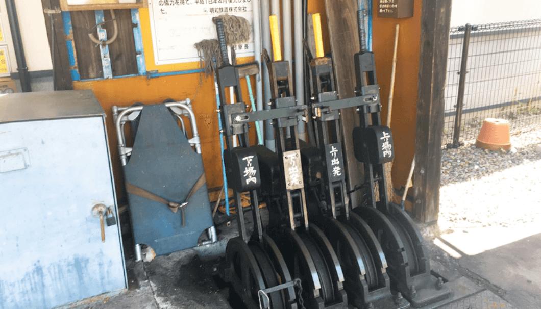 産業遺産として今も残っている「腕木式信号機」