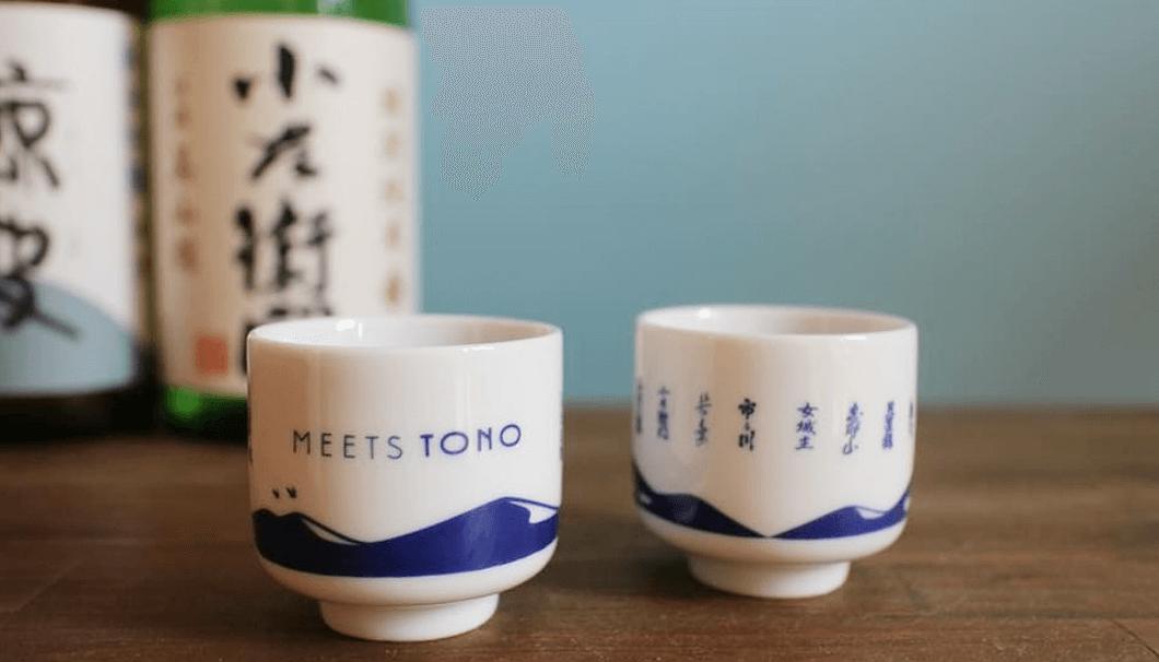 美濃焼の「MEETS TONO」特製のおちょこ