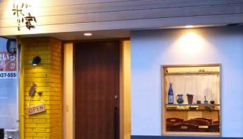 名古屋にある米家の外観