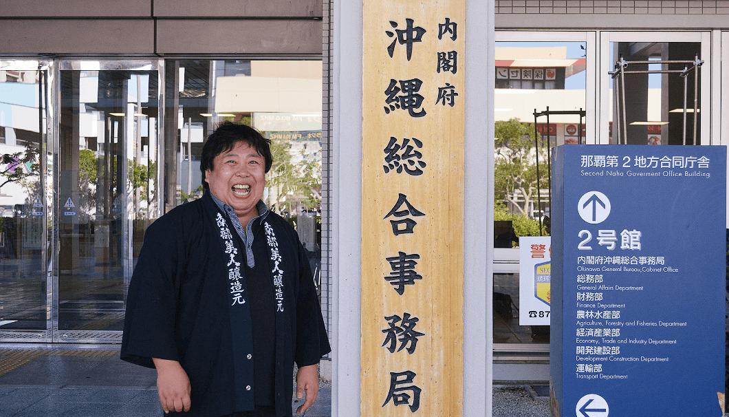 「南部美人」五代目蔵元の久慈浩介氏