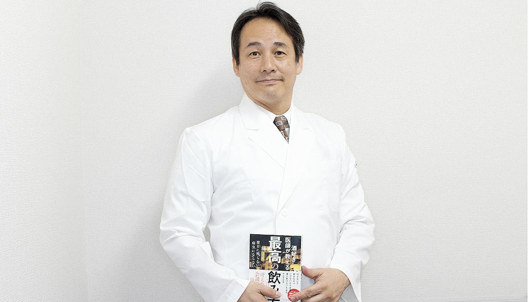 浅部伸一先生(自治医科大学付属さいたま医療センター)