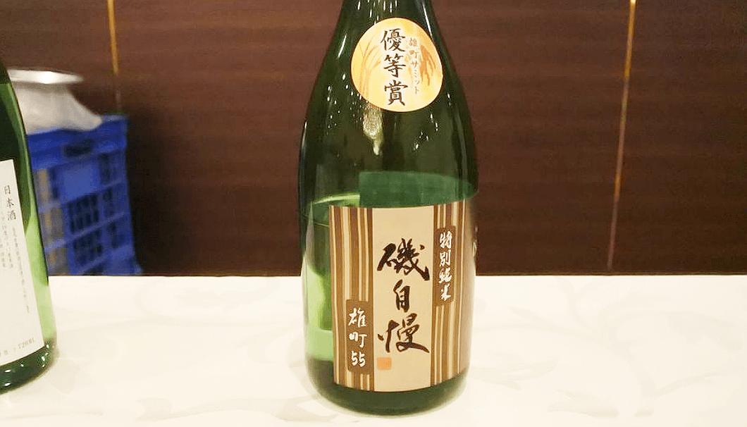 「磯自慢 特別純米 雄町」(磯自慢酒造/静岡県)