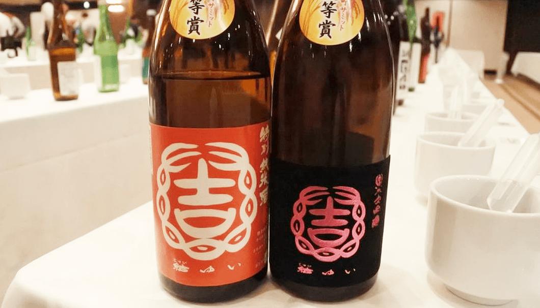 「結ゆい 純米大吟醸」と「結ゆい 特別純米」(結城酒造/茨城県)