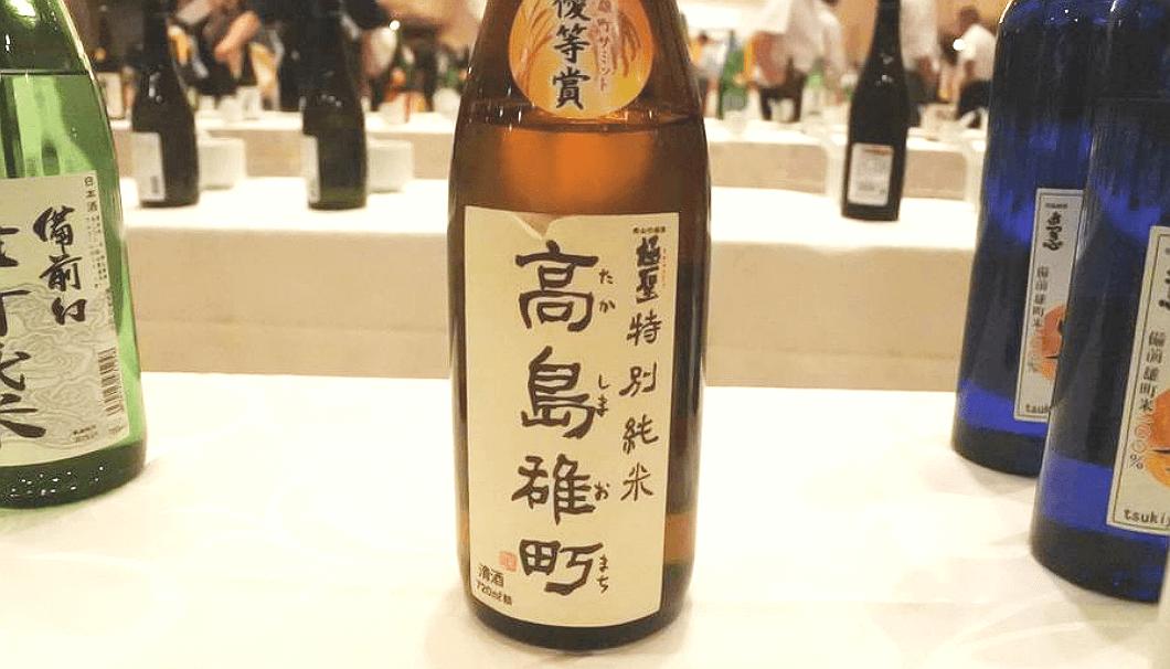 「極聖 特別純米 高島雄町」(宮下酒造/岡山県)
