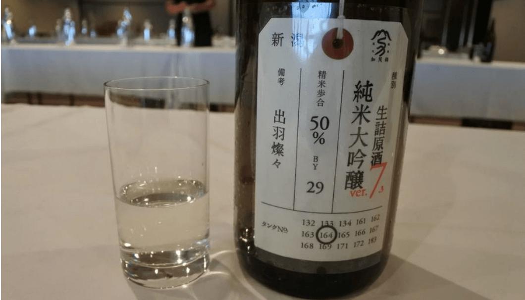 仙台日本酒サミットで一位だった新潟県・加茂錦酒造の荷札酒 生詰 純米大吟醸