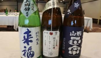 仙台日本酒サミットの利き酒TOP3の成績を残したお酒が並んだ写真