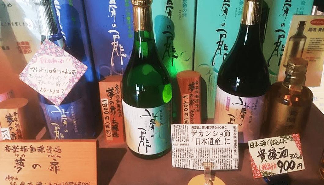 音楽振動醸造法によって醸された鳳鳴酒造の「夢の扉」