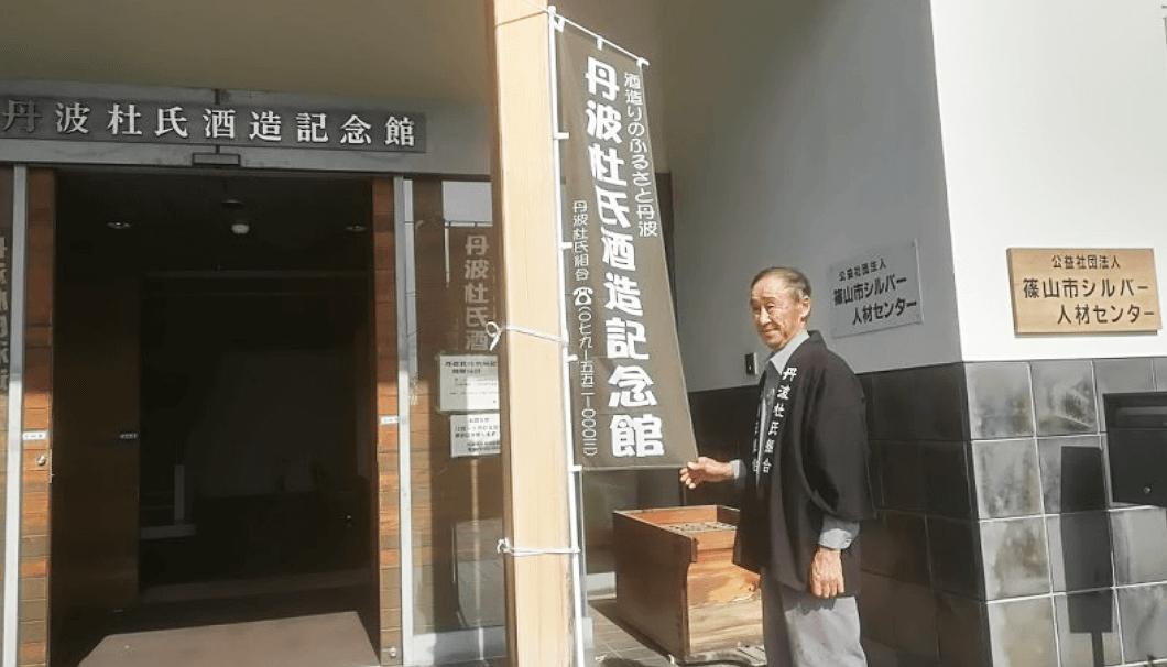 鳳鳴酒造の中川杜氏