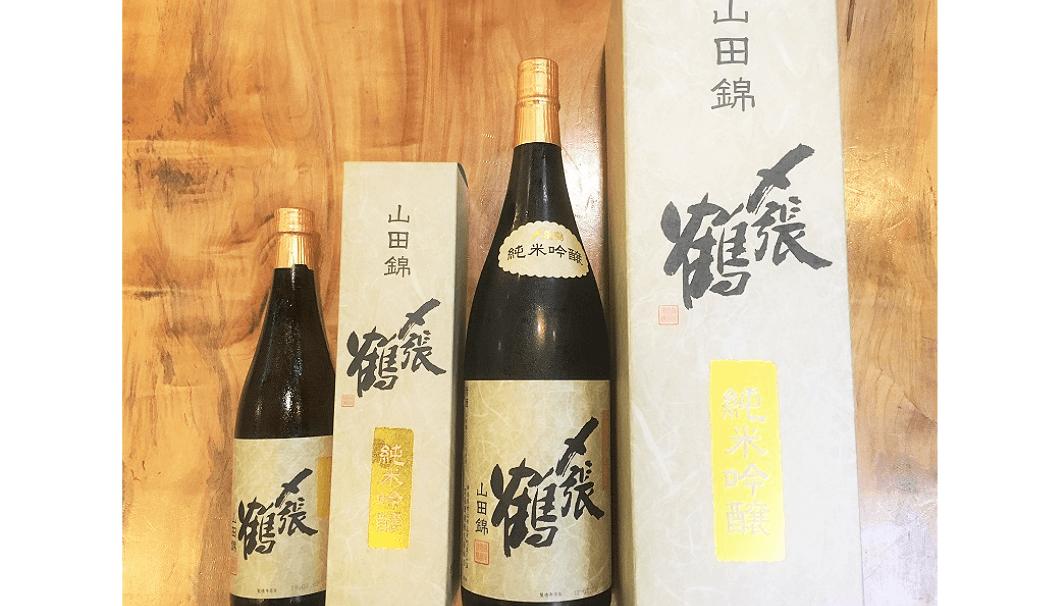 「〆張鶴 純米吟醸 山田錦」(宮尾酒造/新潟県)
