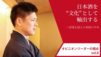 神楽坂・ふしきの 宮下祐輔氏